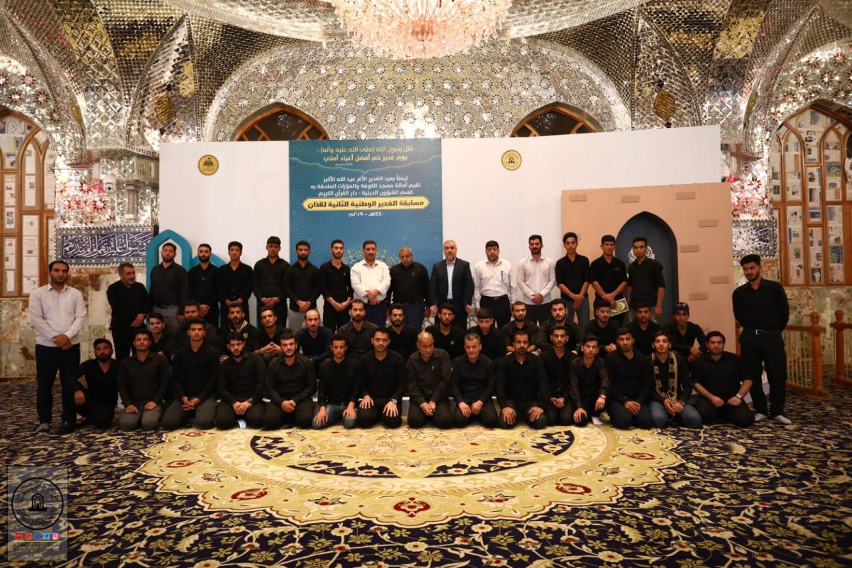في ختام عملهم .. مسؤول حفظ النظام في امانة مسجد الكوفة يثني على جهود المتطوعين خلال الزيارات المليونية