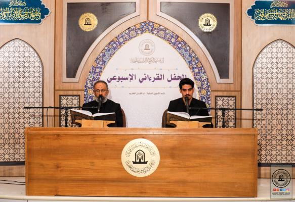 الحناجر القرآنية في مسجد الكوفة المعظم تواصل إقامة المحفل القرآني الأسبوعي