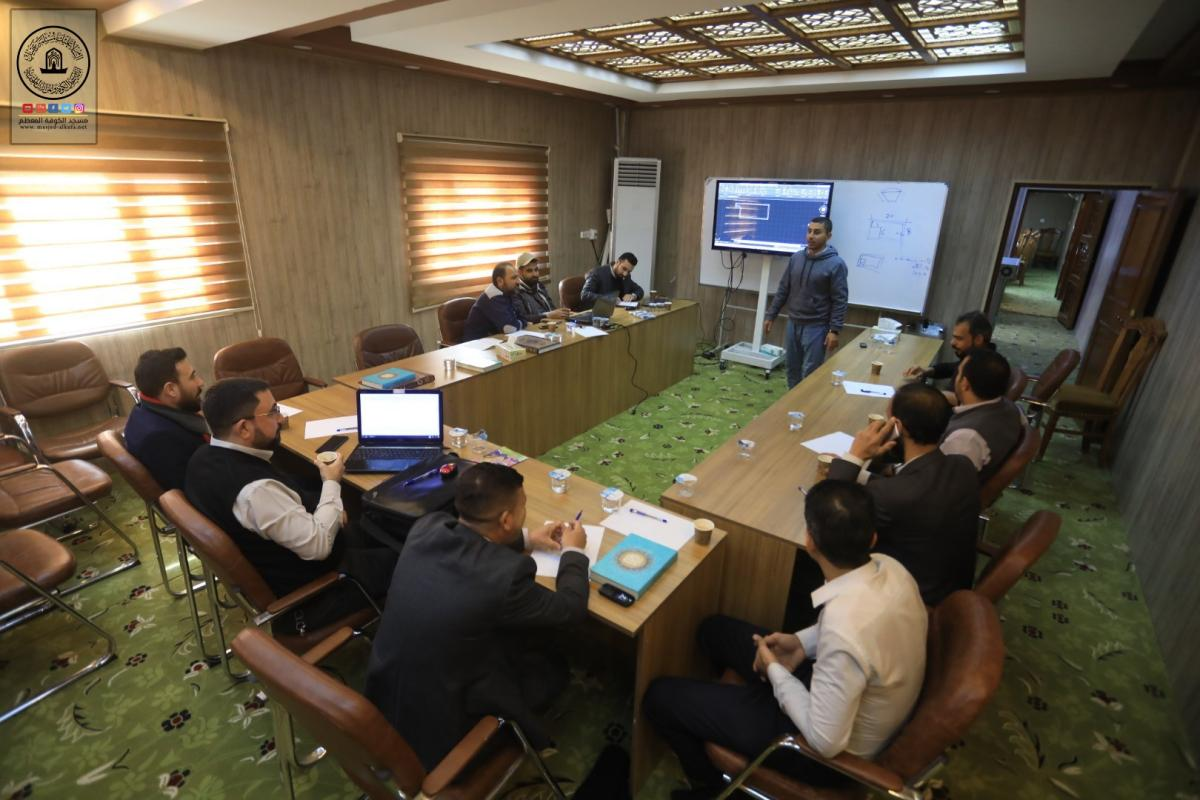 دورة تدريبية حول برنامج الأوتوكاد لمنتسبي أمانة مسجد الكوفة المعظم