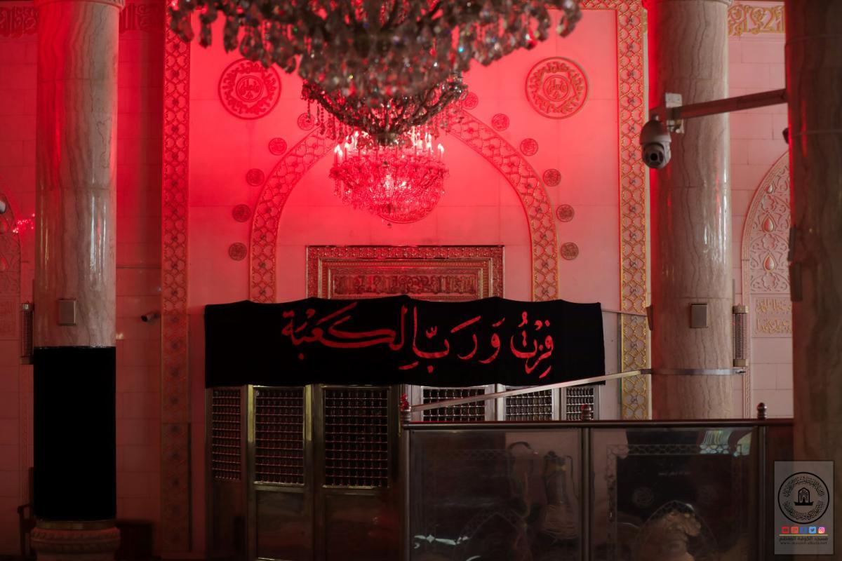 استذكارا لشهادة أمير المؤمنين (عليه السلام) .. مسجد الكوفة المعظم يتشح بالسواد