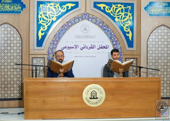 من مسجد الكوفة المعظم .. المحفل القرآني الأسبوعي يبث عبر قناة كربلاء الفضائية