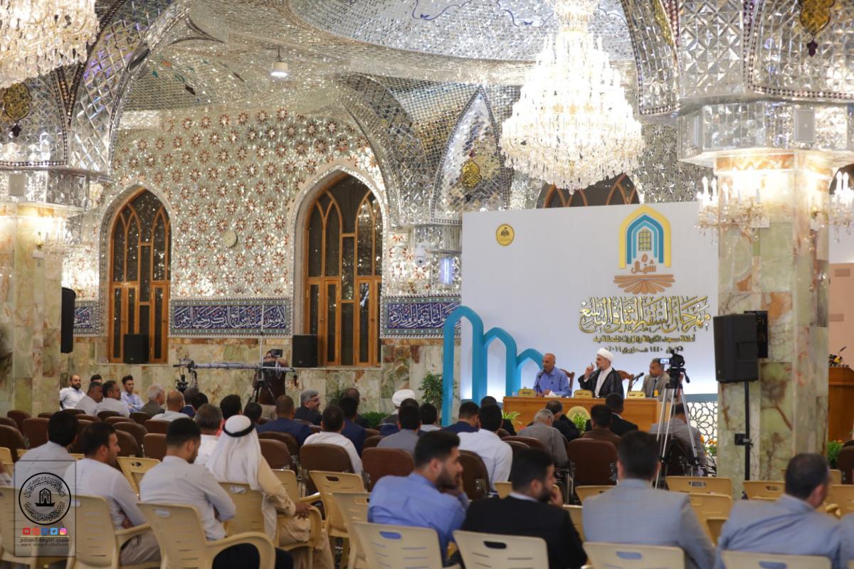 أمانة مسجد الكوفة المعظم تعلن أسماء الفائزين في مؤتمر البحوث القرآنية المنعقد ضمن فعاليات مهرجان السفير الثقافي التاسع