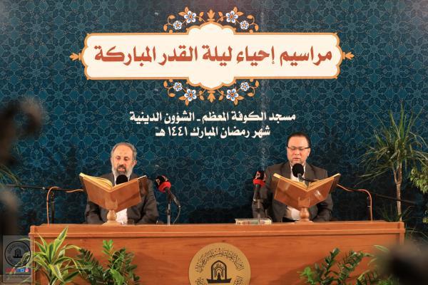 بالصور .. مراسيم احياء ليلة القدر المباركة من مسجد الكوفة المعظم