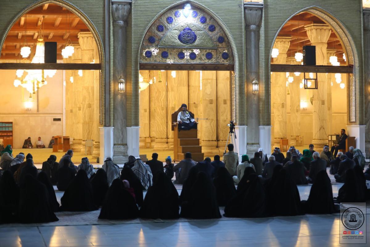 المحاضرة الأسبوعية الإرشادية في مسجد الكوفة المعظم
