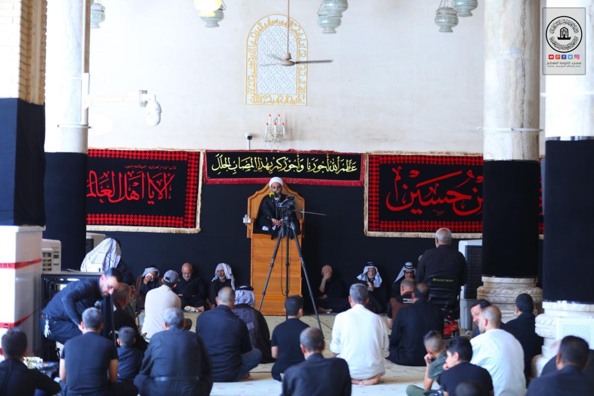 مسجد الكوفة المعظم يشهد لليوم الثاني مجلس عزاء مصائب آل البيت (عليهم السلام) في شهر الأحزان محرم الحرام