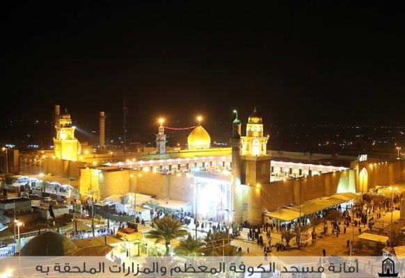مسجد الكوفة ليلا