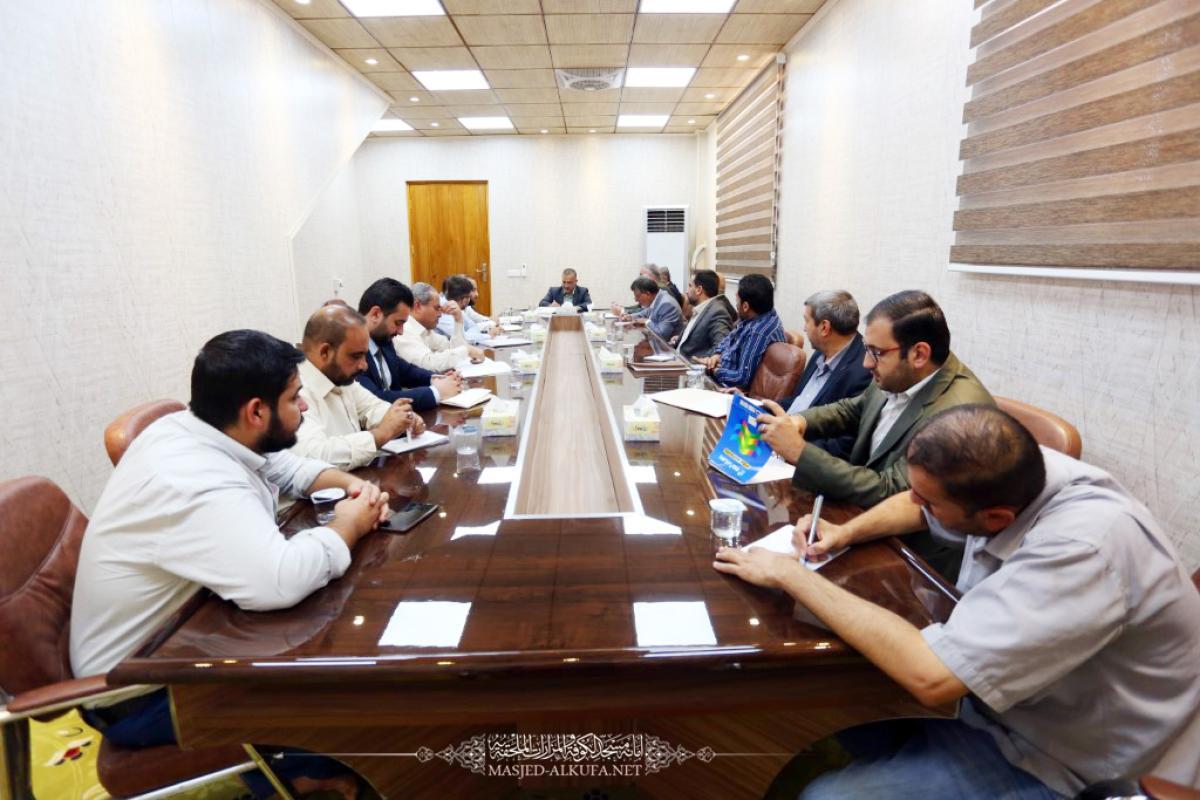 أمانة مسجد الكوفة تناقش استعدادات ذكرى استشهاد مسلم بن عقيل( عليه السلام)