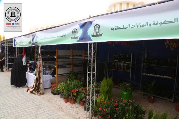 أمانة مسجد الكوفة تشارك في فعاليات الاسبوع الثقافي الثالث للجامعة الإسلامية