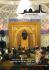 صدور العدد السادس والخمسون من مجلة السفير الثقافية لأمانة مسجد الكوفة