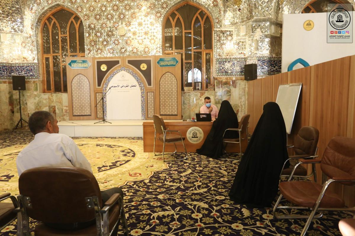 أمانة مسجد الكوفة المعظم وبالتعاون مع المفوضية العليا المستقلة للإنتخابات تحدث بطاقات الناخب لمنتسبي الأمانة