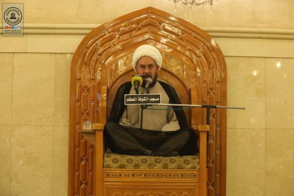مجلس عزاء الاربعاء في مسجد الكوفة المعظم