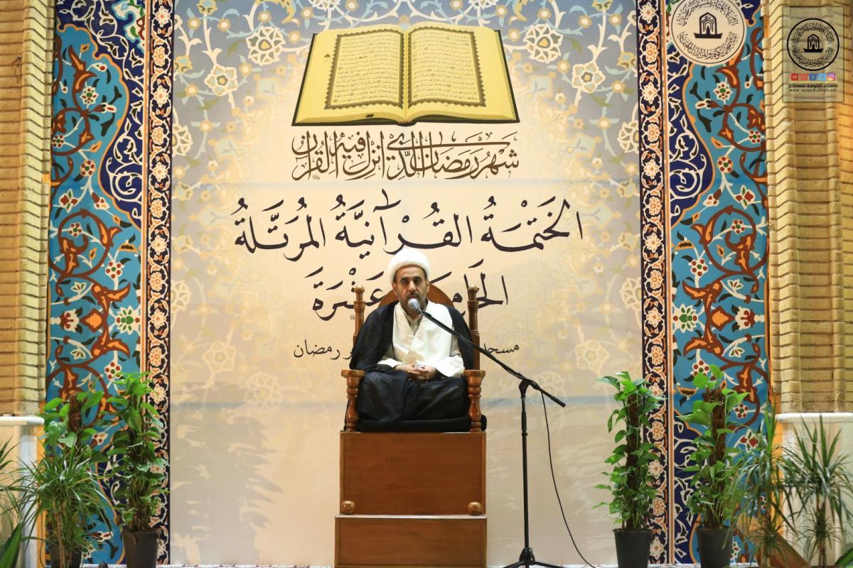 المحاضرة الدينية الرمضانية في مسجد الكوفة المعظم