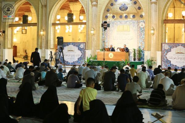 الختمة القرآنية الرمضانية في مسجد الكوفة المعظم