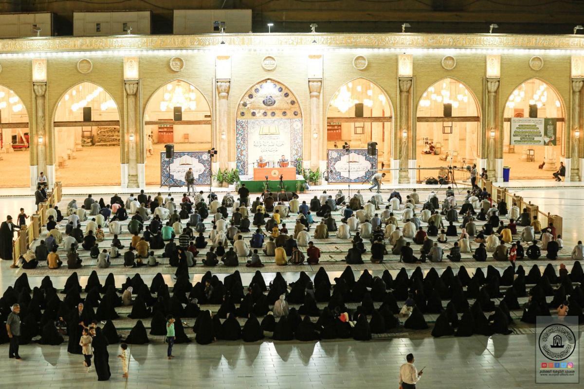 في مسجد الكوفة المعظم .. الختمة القرآنية الرمضانية المرتلة الخامسة عشر
