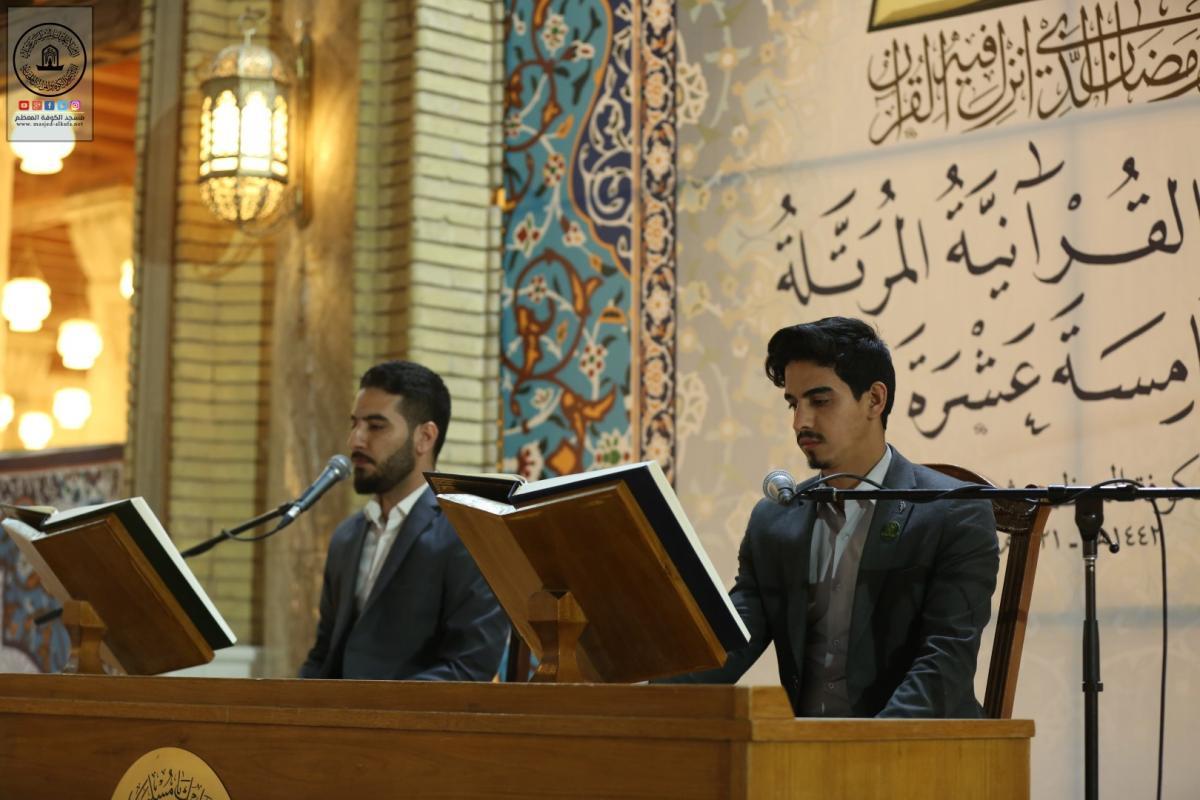 في يومها الثاني .. الجلسة القرآنية الصباحية في مسجد الكوفة المعظم