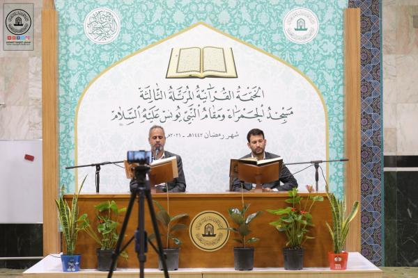 الختمة القرآنية الرمضانية المرتلة في مسجد الحمراء