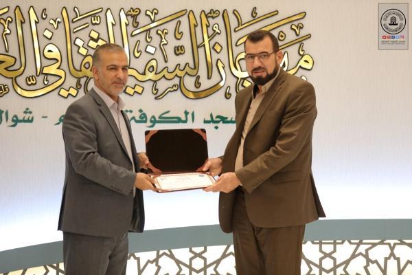 تكريم الفائزين بمسابقة مسلم بن عقيل (ع) للإبداع الفكري التاسعة ضمن فعاليات مهرجان السفير الثقافي العاشر