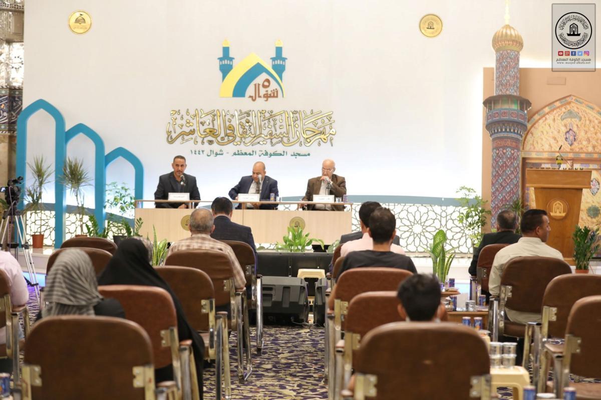 توزيع الجوائز على الفائزين بمسابقة الابداع الفكري التاسعة ضمن فعاليات مهرجان السفير الثقافي العاشر