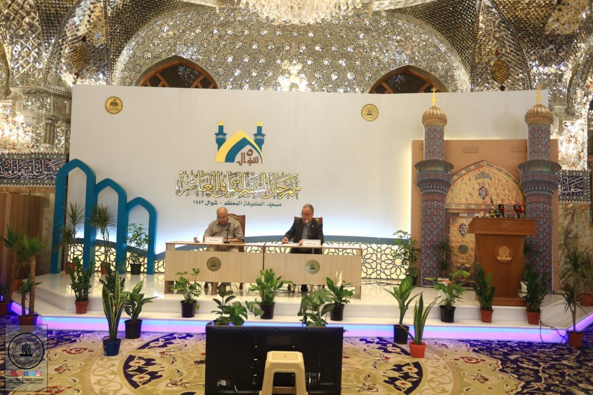 ضمن فعاليات مهرجان السفير الثقافي العاشر .. مناقشة بحوث الخط العربي وتكريم الخطاطين الفائزين