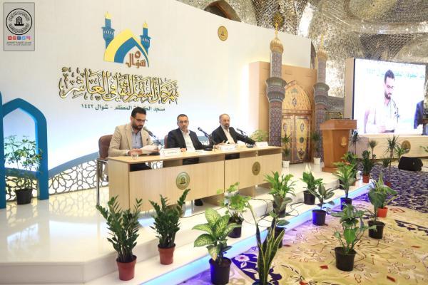 انعقاد مؤتمر البحوث القرآنية ضمن مهرجان السفير الثقافي العاشر واعلان النتائج