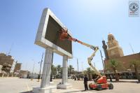 خدمة للزائرين الكرام .. شعبة الإلكترونيات تعمل على تطوير الشاشة الخارجية قرب مسجد الكوفة المعظم