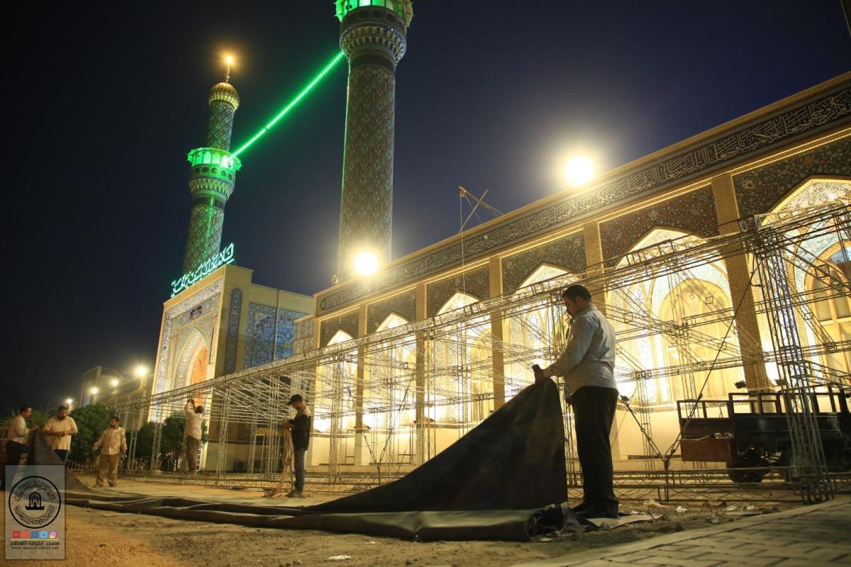 خدمة مسجد الكوفة يستعدون لإحياء ذكرى شهادة الإمام الباقر ومسلم بن عقيل (عليهما السلام)