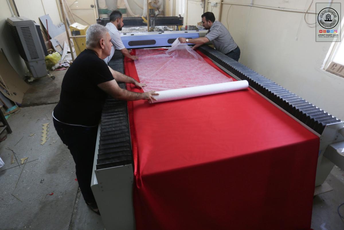 وحدة التطريز في امانة مسجد الكوفة المعظم تستلهم التراث بأدوات تقنية