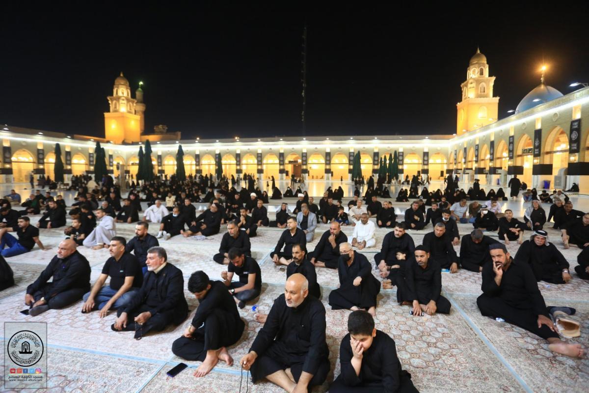 استمرار مجلس العزاء على مصائب آل محمد (صلى الله عليه وآله وسلم) في العشرة الثالثة من محرم الحرام في مسجد الكوفة المعظم