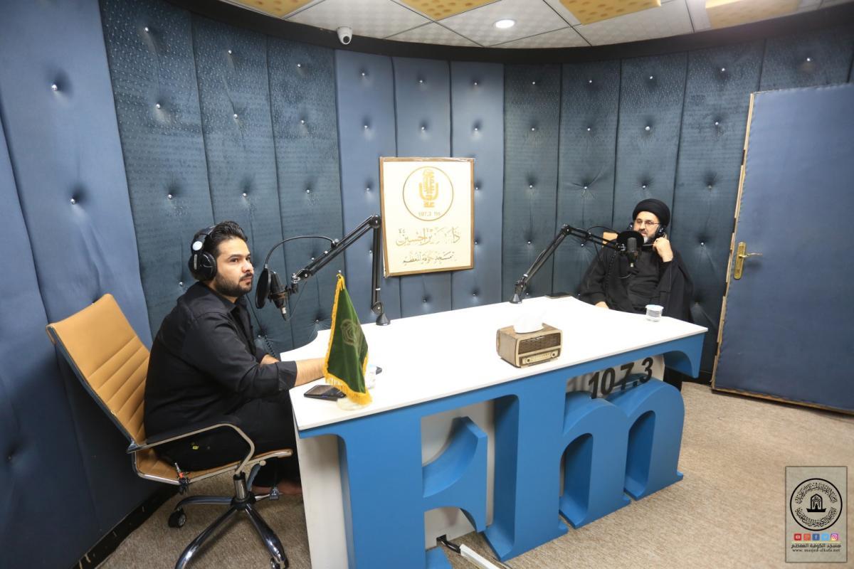 إذاعة سفير الحسين (ع) تواصل بث برامجها العاشورائية مع الاستمرار ببرنامج ليتفقهوا في الدين