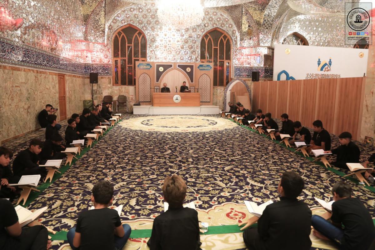 دار القرآن الكريم في مسجد الكوفة يواصل إقامة المحفل القرآني للمشاركين في الدورات القرآنية