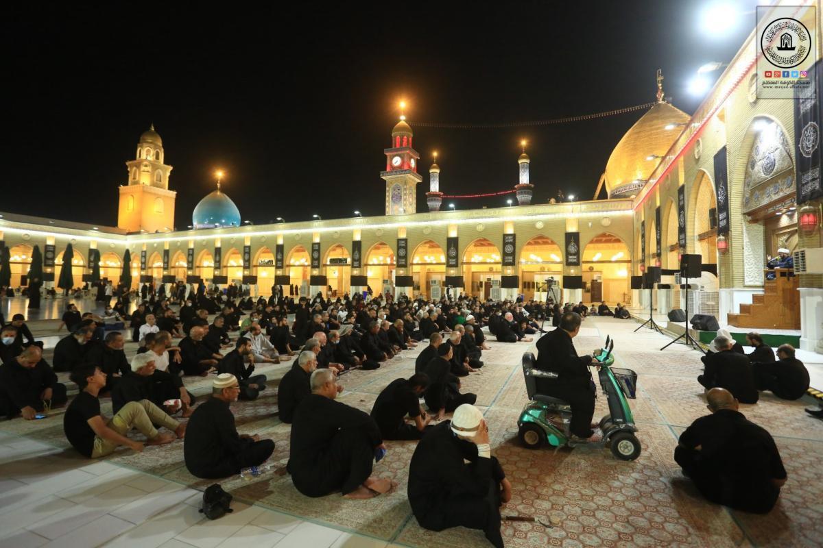 مجلس العزاء العاشورائي في مسجد الكوفة المعظم لليوم الثامن والعشرين