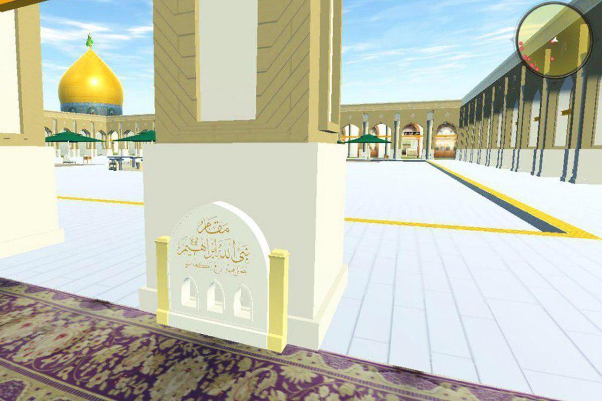 امانة مسجد الكوفة تطلق تطبيقاً للزيارة الافتراضية خدمة للمؤمنين في العالم الإسلامي