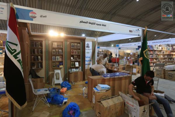 استعدادات امانة مسجد الكوفة المعظم للمشاركة في معرض النجف الاشرف الدولي للكتاب