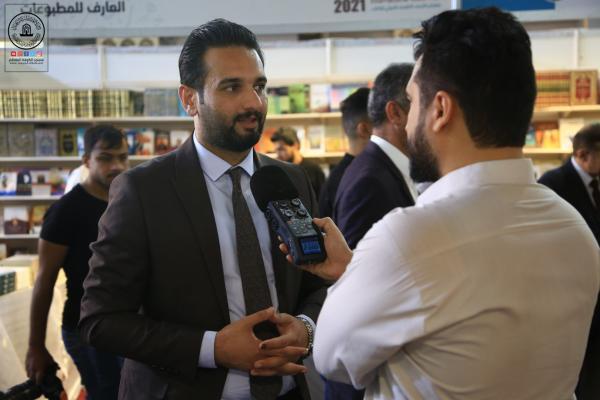برعاية إذاعة سفير الحسين (ع) معرض النجف الأشرف الدولي الأول للكتاب يطلق فعالياته الثقافية