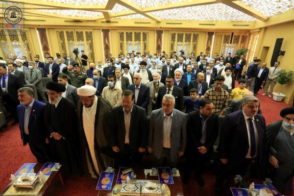 وفد امانة مسجد الكوفة المعظم يحضر ختامُ فعّالياتِ مؤتمرِ دارِ الرَّسولِ الأَعظمِ (صلى الله عليه وآله وسلم) الدوليِّ الثاني في العتبة العباسية المقدسة