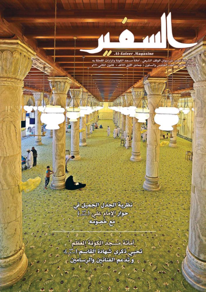 العدد الجديد 65 لمجلة السفير الثقافية بين يدي القرَّاء والمثقفين