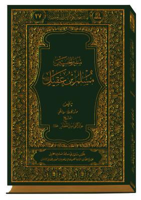 سفير الحسين مسلم بن عقيل (عليه السلام)
