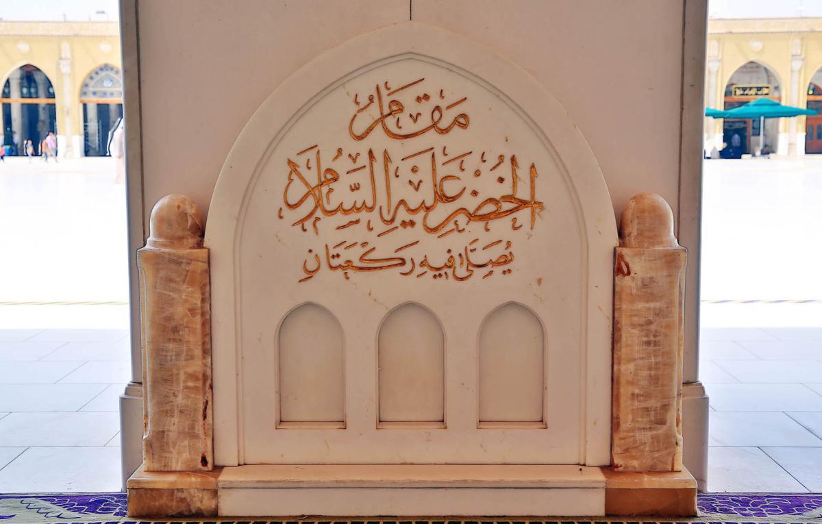 الخضر بثياب بيض يقبل على أمير المؤمنين ليلا ً في مسجد الكوفة