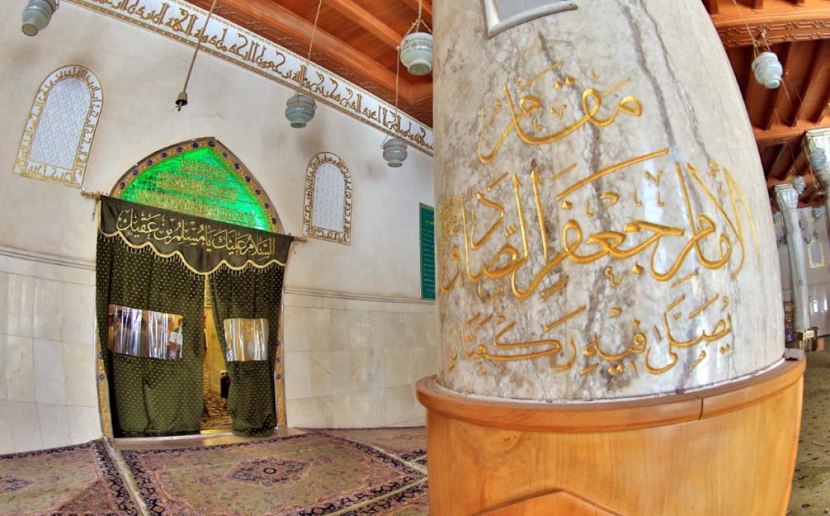 مقام الإمام جعفر الصادق (عليه السلام)
