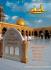مجلة السفير العدد الثالث(3)