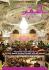 مجلة السفير العدد الخامس والاربعون (45)
