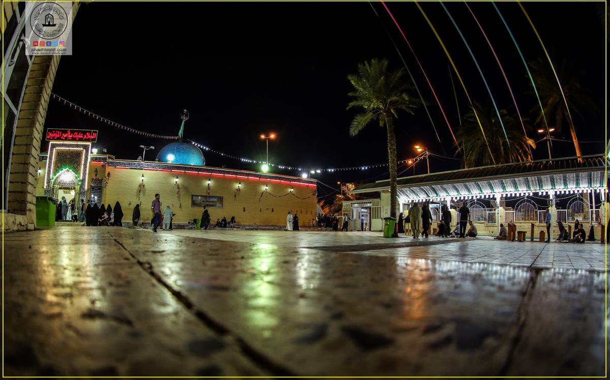 (عليه السلام) دار الإمام علي بن أبي طالب