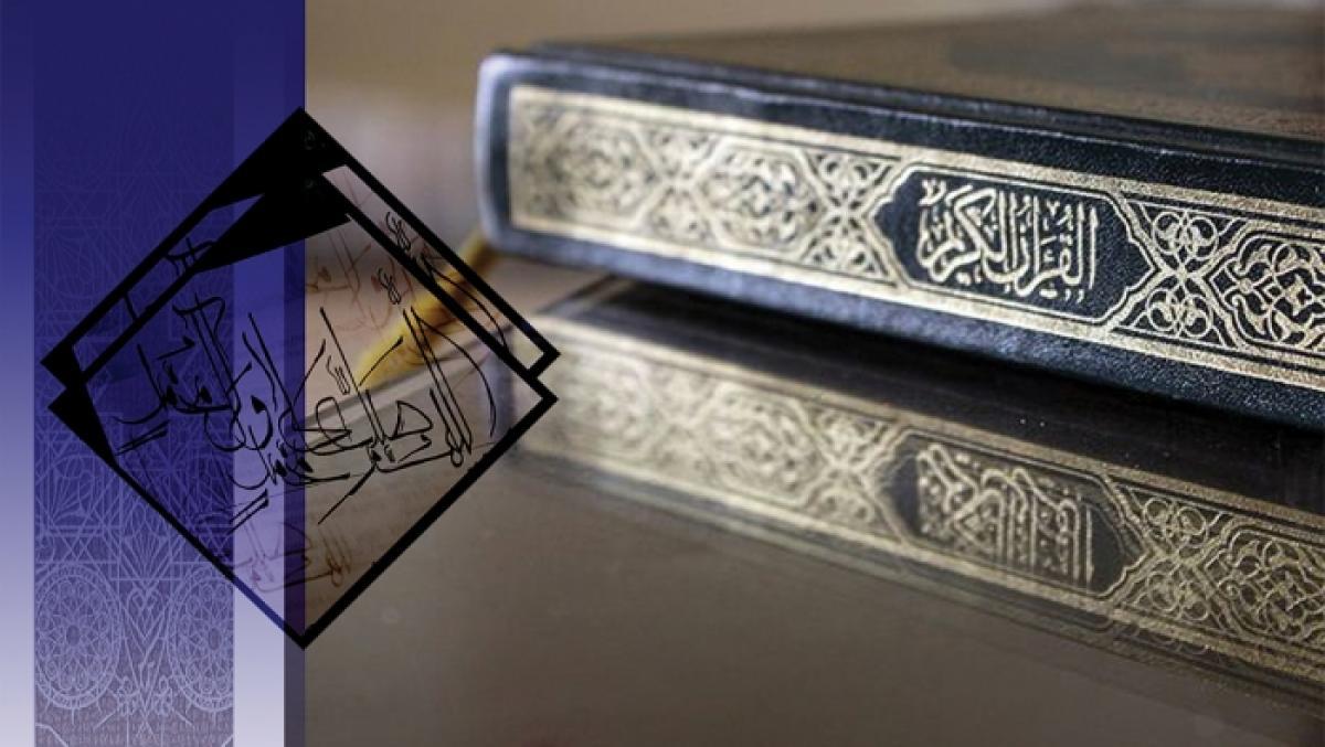 التربية والاصلاح الاجتماعي في القرآن الكريم ... سورة لقمان انموذجا
