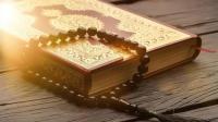 رؤية إسلامية للمسائل الاجتماعية ...الحوار في القرآن انموذجا