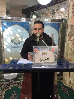 أحد قرَّاء مسجد الكوفة المعظم يحصد الجوائز في المسابقات القرآنية والتواشيح الدينية