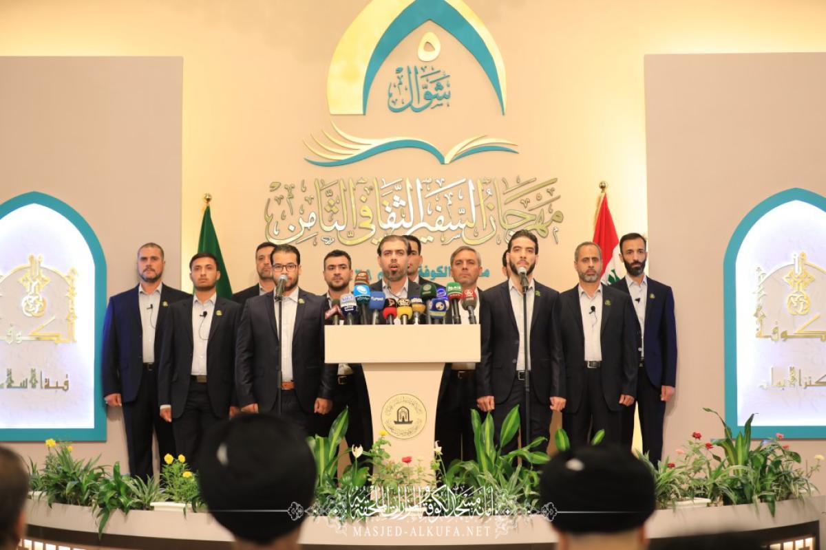 مهرجان السفير الثقافي الثامن يطلق فعالياته بمشاركة دولية واسعة وحضور كبير
