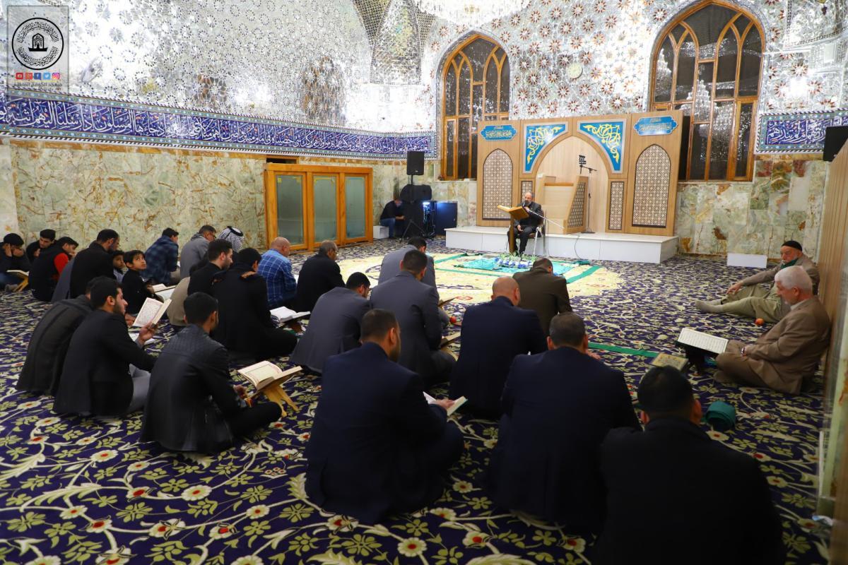 قاعة جعفر الطيار (عليه السلام) تشهد جلسة قرآنية لخدمة مسجد الكوفة المعظم بحضور الزائرين