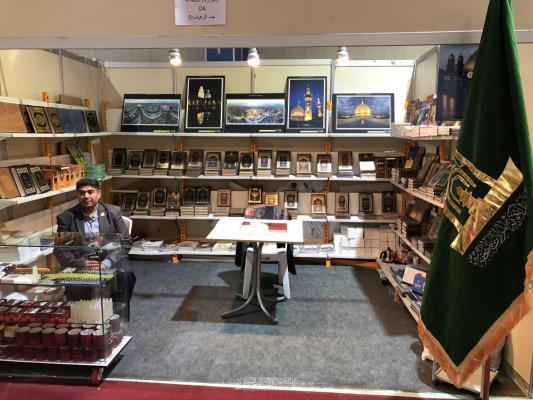 بمشاركة امانة مسجد الكوفة .. انطلاق فعاليات معرض بغداد الدولي للكتاب بدورته 46