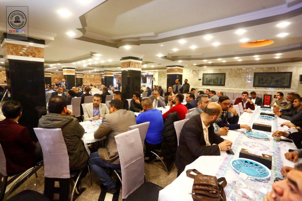 من اجل التواصل مع الإعلاميين أمانة مسجد الكوفة تقيم الملتقى الإعلامي
