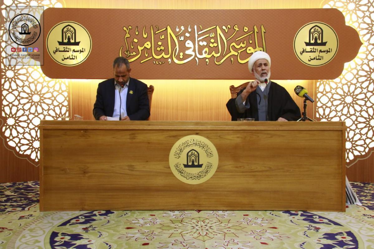 كيف نحافظ على الدين .. محاضرة الموسم الثقافي الثامن في مسجد الكوفة المعظم